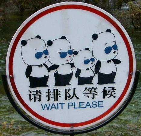 Pandasign