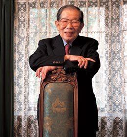 Shigeakihinohara